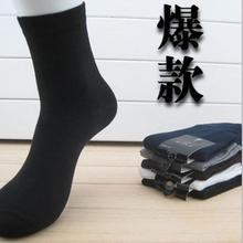 20 pieces pack 2016 Winter explosion models gentleman in tube socks business casual