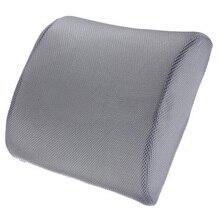 Carro de Escritório Em Casa Cadeira de Assento de Espuma de Memória Lombar Back Support Pillow Almofada Cinza