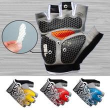 Мужские и женские спортивные 3D гелевые мягкие противоскользящие перчатки для тренажерного зала фитнес тяжелая атлетика упражнение для укрепления тела тренировка Кроссфит