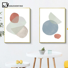 Abstract Shape Poster Geometric Wall Art Canvas Print Minimalist Painting Nordic Decoration Picture Scandinavian Home Decor