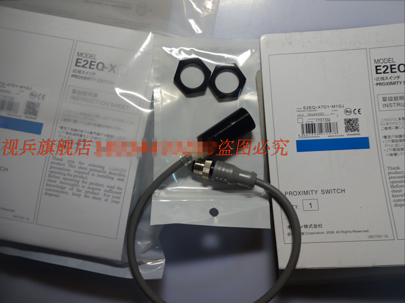 Original new 100% special selling high precision new sensor switch E2EQ-X7D1-M1J E2EQ-X7D1-M1GJ proximity switch