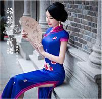 4 Kolor Sukni Ślubnej Qipao Długa Cheongsam Mody Cheongsam Nowoczesny Chiński Tradycyjny