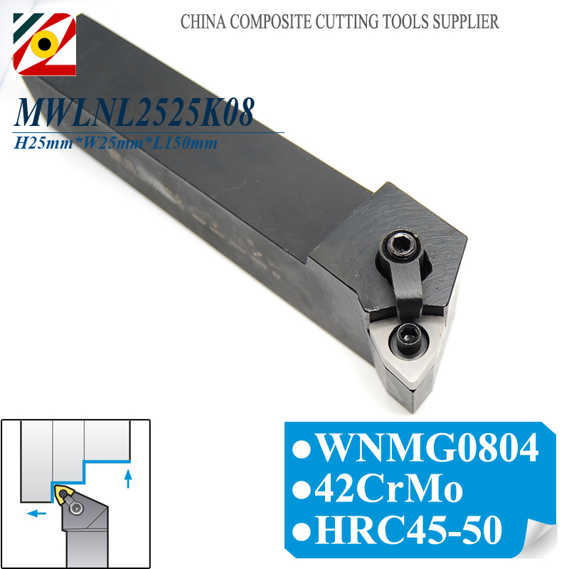 Holder L Wrench Lathe Machining Cutter External Cutting Tool High Quality Hard