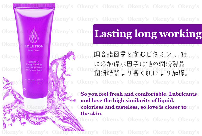 Personal Water-Based Anal Sex Lubricant Exciter for Women Human Body Massage Oil Masturbation Grease Sex Lube Oral Vaginal Gel 4