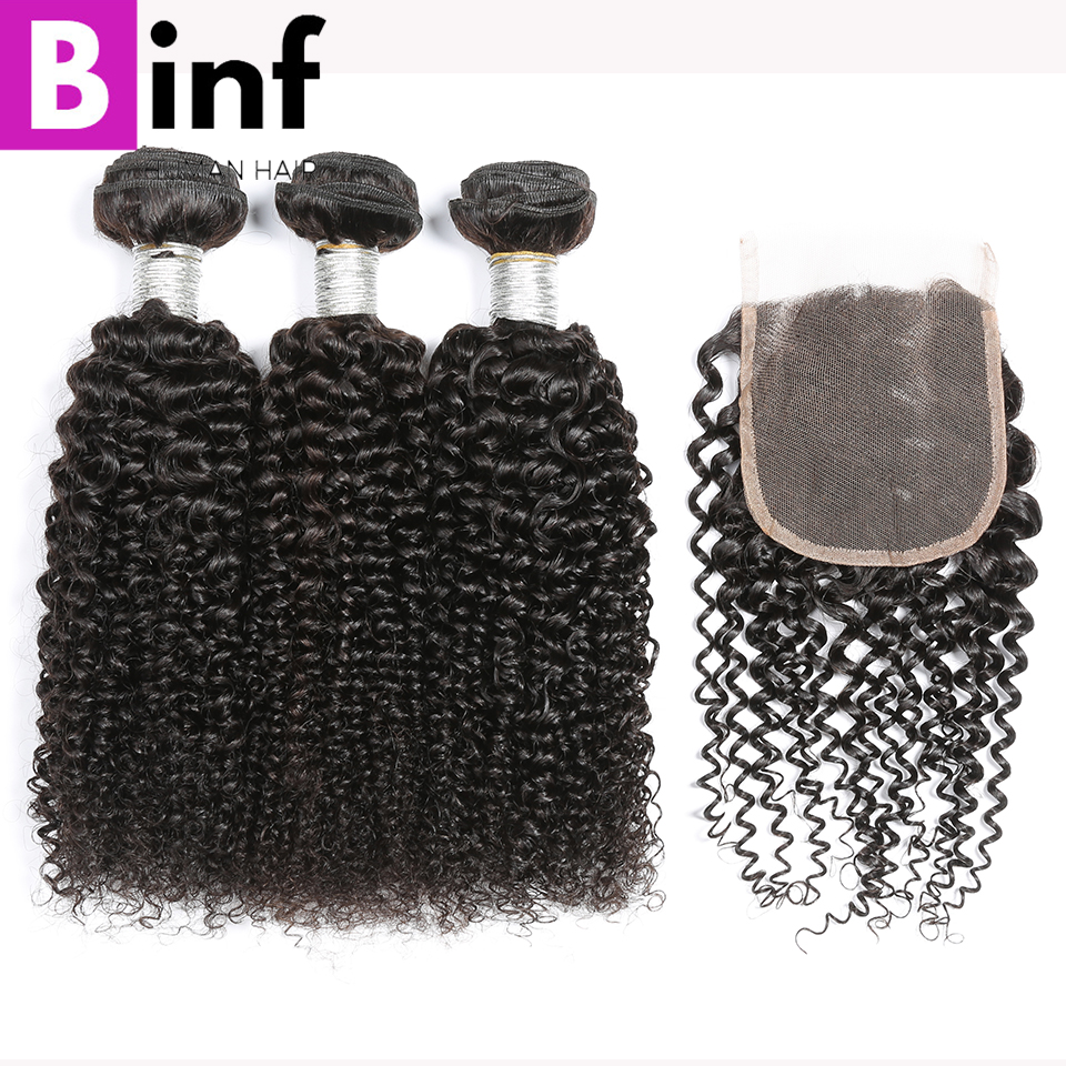 BINF Hair Brazilian Kinky Curly Weave Human Hair Bundles with Lace Closure Free Part Non Remy Hair 3 Bundles With Closure 1B