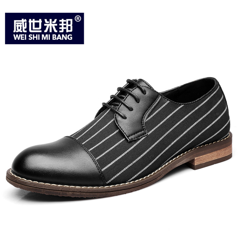 New Spring Summer Mens Lace Up Oxford Fashion Chukkas Dress Shoes Retro Round Toe Men Casual Shoes Wedding Shoes 2016 spring summer new old leather lace round japanese casual shoes retro fashion leather shoes