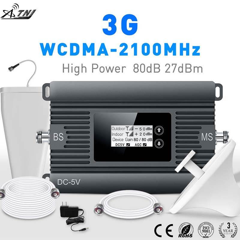 3G Signal Booster High Power 80dBi 2100mhz Smart Mobile Signal Booster Repeater 3G Cellular Signal Amplifier WCDMA 3g Repeater