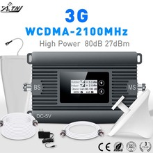 3G repeater signal booster