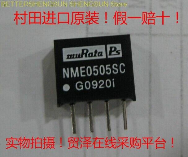 Darmowa wysyłka nowy oryginalny NME0505SC moduł zasilania