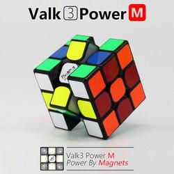 Мини-куб валк 3 валк3 Power M, 3х3 скоростной Магнитный куб Mofangge qiyi, кубики для соревнований, игрушки WCA, магические Кубики-пазлы с магнитом
