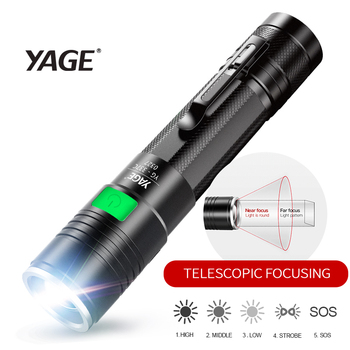 YAGE WidGT Tactics Flashlight Aluminum Zoomable CREE Q5 LED Flashlight Torch Light for 18650 Rechargeable Battery USB 5-Modes