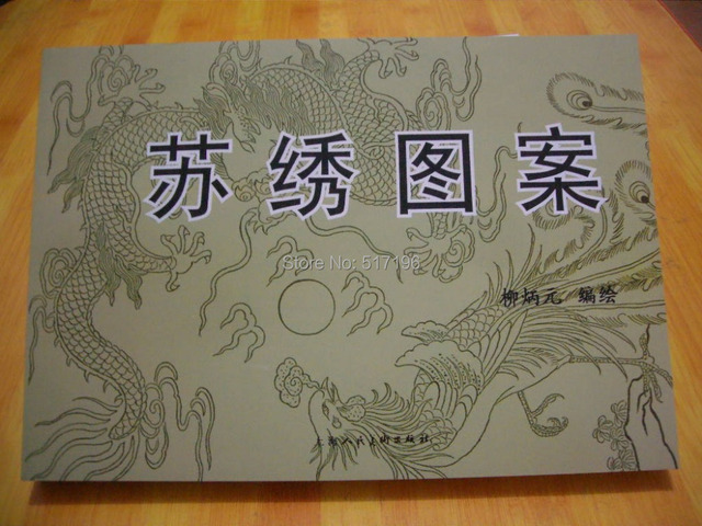 New Tattoo Books Traditional Embroidery Phoenix Dragon Chinese