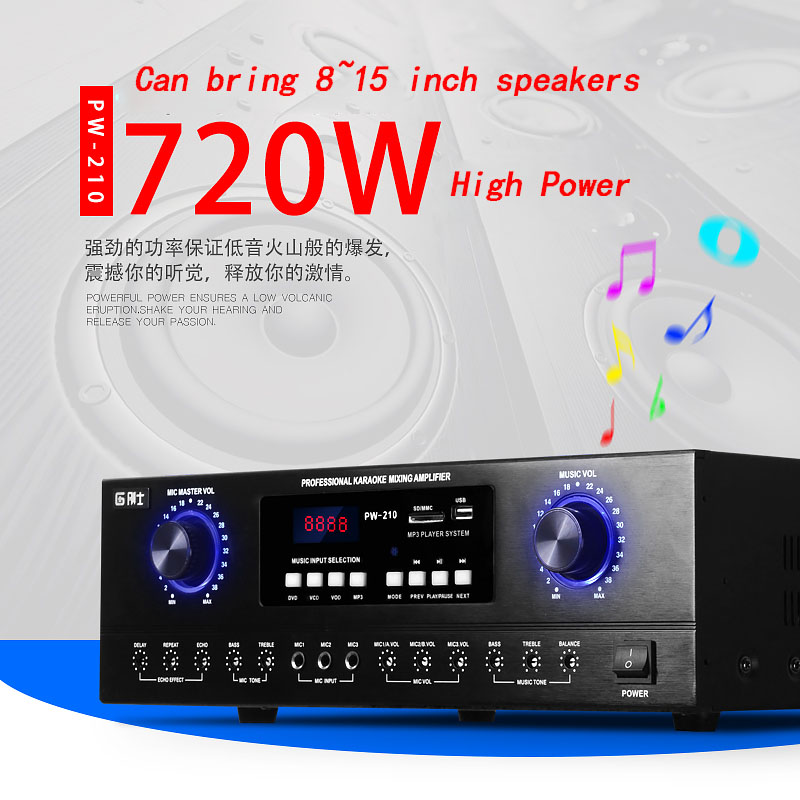 high-power stage HIFI card Bluetooth amplifier KTV home amplifier K song professional fever power amplifier PW-210 high power amplifier ktv professional stage amplifier broadcast speaker amplifier p2500s
