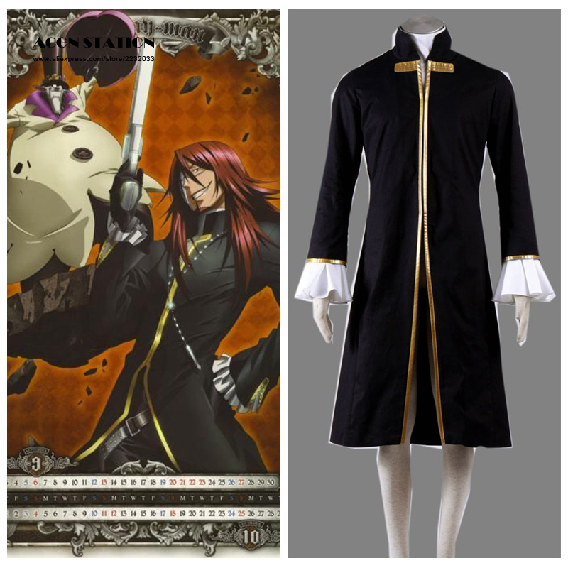 2018 Customize for adults D.Gray man Anime Cross Marian Halloween Cosplay Costume For Men Adult and Kid For Free Shipping