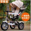 Triciclo criança 1-3-6 triciclo criança bicicleta do bebê bicicleta carrinho de criança