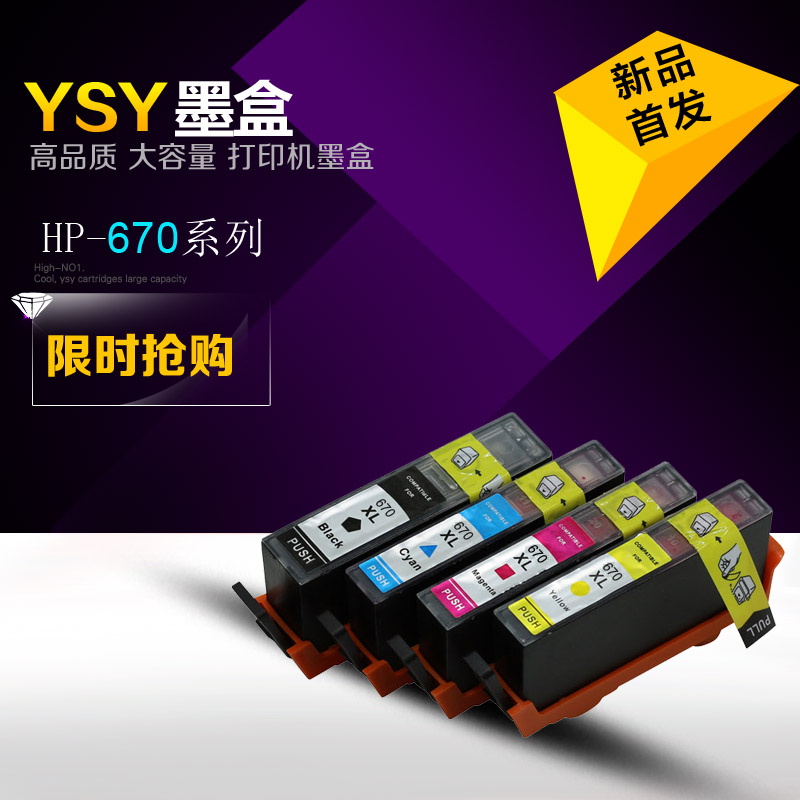 ФОТО 12PK Compatible hp670 ink cartridge for hp Deskjet Ink  Advantage  3525/4615/4620/4625/5525/6526 printer