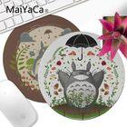 MaiYaCa New Design c...