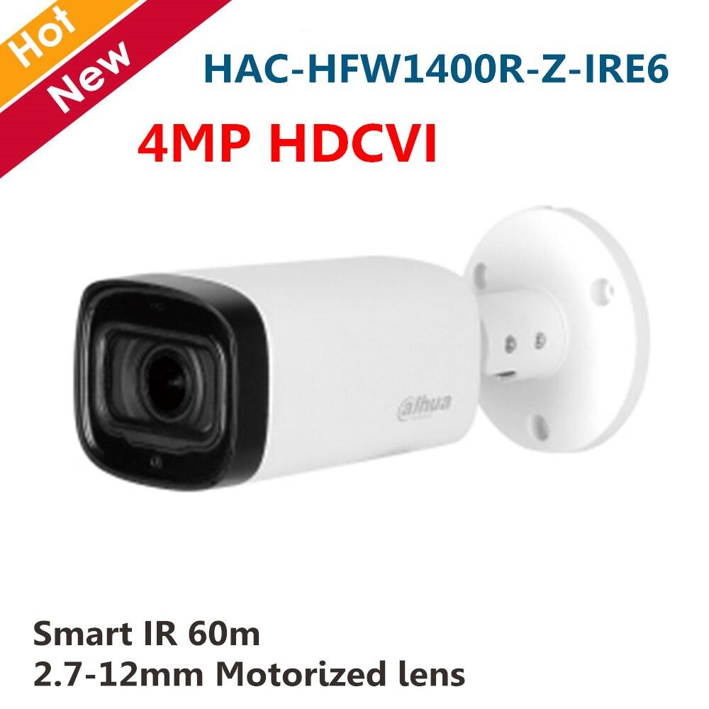 大華 4MP HDCVI カメラスマート Ir 弾丸カメラ 2.7 〜 12 ミリメートル電動レンズ IP67 屋外防水ビデオカメラセキュリティカメラ  グループ上の セキュリティ & プロテクション からの 監視カメラ の中 1