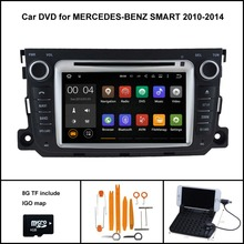 Android 7.1 Quad Core CAR DVD PLAYER for MERCEDES-BENZ SMART 2010-2014 GPS 1024X600 SCREEN WIFI/3G+DSP+RDS+16GB flash