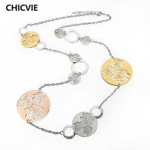 Chicvie золотые ожерелья подвески для женщин длинные в форме