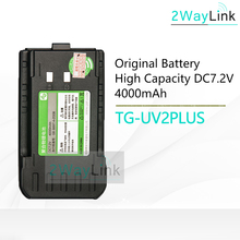 4000mAh 리튬 이온 배터리 QuanSheng 새로운 TG UV2 플러스 10W 워키 토키 10 KM Quansheng TG UV2 플러스 배터리 DC 7.2V