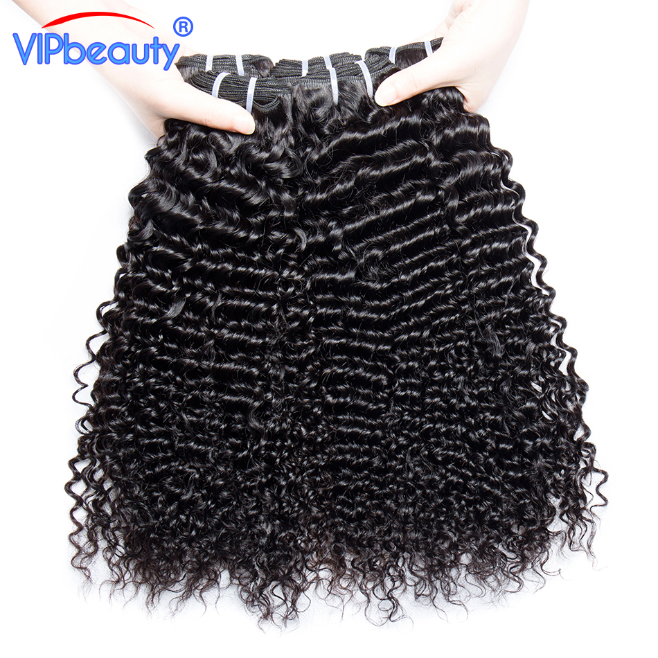 VIP beauty Malaysian Curly hair 100% human hair weave bundles natural color 1b non remy hair extension can buy 3 or 4 bundles