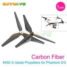 1 Пара Phantom 3 Carbon Fiber Винты Самостоятельно затянуть 3-лезвия Реквизит для DJI Phantom 2 и Phantom 3 9450 лезвия