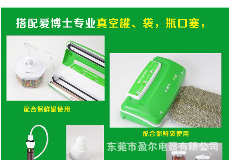 New Automatic Electric Vacuum Food Sealer Machine With All Size Vacuum Bag For Peanut Portable - 4