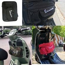 Водонепроницаемые сумки-перчатки для скутера, сумка для хранения, боковая сумка, сумка на бак для Vespa GTS LX LXV Sprint Primavera 50 125 250 300 GTS300