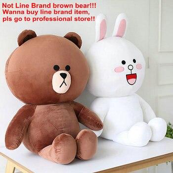 40cm 70cm Cute Brown Bear Plush Korea Toy White Rabbit Stuffed Soft Doll Friend kids Toy Kids Toy Gift For Girlfriend