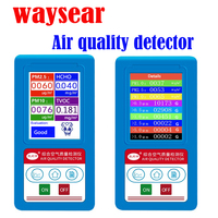 4 in1 Air Quality Monitor laser Formaldehyde detector CH2O TVOC High precision laser pm2.5 tester Air quality detector
