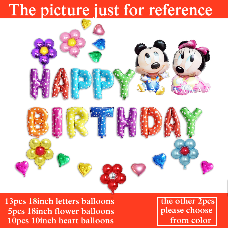 30pcs/lot mickey mouse foil balloons party decoration minnie mickey helium balloons for happy birthday decoration