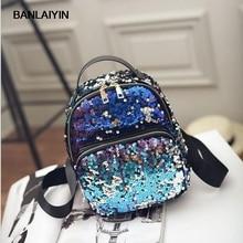 Пайетки Дизайн Женщины Мини Кожа PU рюкзак высокое качество школьные сумки для подростков девочек путешествия рюкзак Mochila Escolar