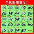 48 моделей  каждый для большинства сотовых телефонов  бывший в употреблении динамик для наушников  Замена для apple 4 5 6 xiaomi 1 2 3 huawei zte oppo htc