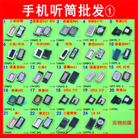 48 models,each for Most cell phone common used Earpiece Ear Speaker Replacement for apple 4 5 6 xiaomi 1 2 3 huawei zte oppo htc