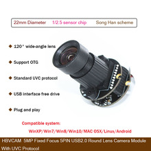 HBVCAM USB Camera Module 5MP Fixed Focus 5PIN USB2.0  Round Lens  Camera Module  With UVC Protocol недорого