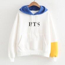 BTS White Hoodies (8 Models)