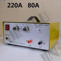 220V 80A Mini Spot Welder Laser Spot Welding Machine Jewelry Tool DX 808