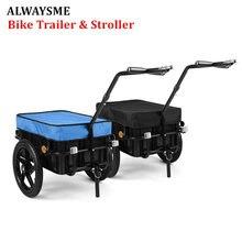 ALWAYSME прицеп для велосипеда и коляска электрическая коляска прицеп и коляска грузоподъемность 50-70 кг Размер колеса 40 см