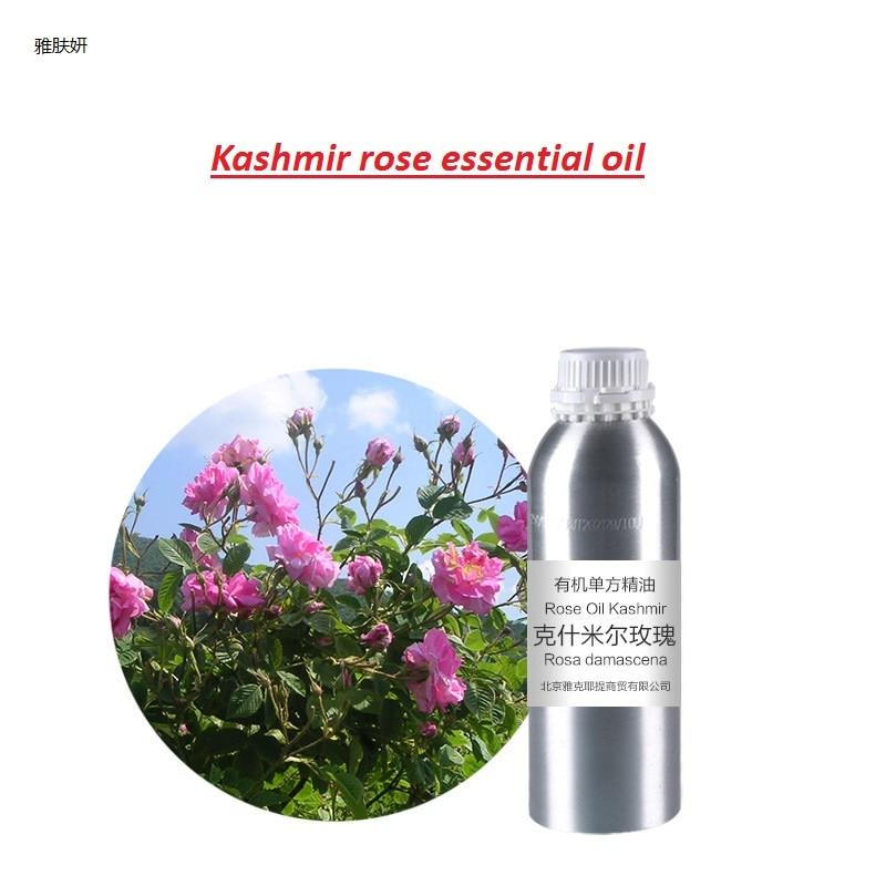 masážní olej 5g / láhev Kašmír růžový esenciální olej organický za studena lisovaný rostlinný olej