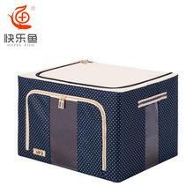 Houmaid Одежда Коробка для хранения шелковая ткань Оксфорд ящик для хранения большой Одеяло коробка для хранения сумка для хранения