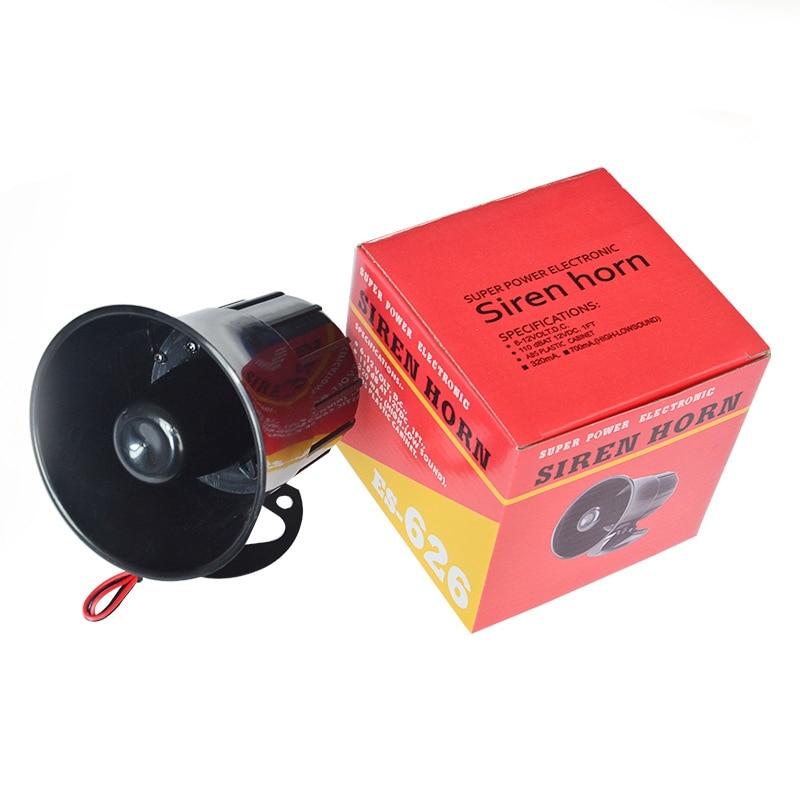 DC 12V Wire Loud Horn Outdoor Security Alarm Siren 115Db Speaker For Burglar Alarm System 120db loud security alarm siren horn speaker buzzer black red dc 6 16v page 4