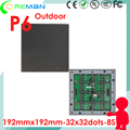 SMD3535 rgb p6 led module in led display / P6 led screen module waterproof IP67 / p6 outdoor smd led module 192mmx192mm