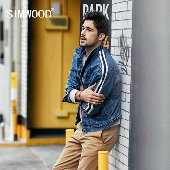 Fashion Side Striped Jacket