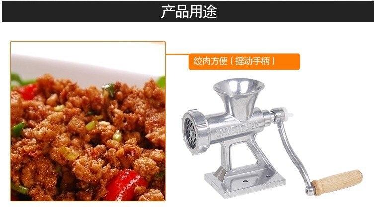 Hand Manual Meat Grinder Mincer Multifunctional Pasta