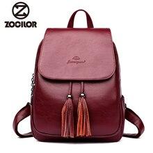 Fashion2018  Women Backpacks Womens Leather Backpacks Female school backpack women Shoulder bags for teenage girls Travel Back