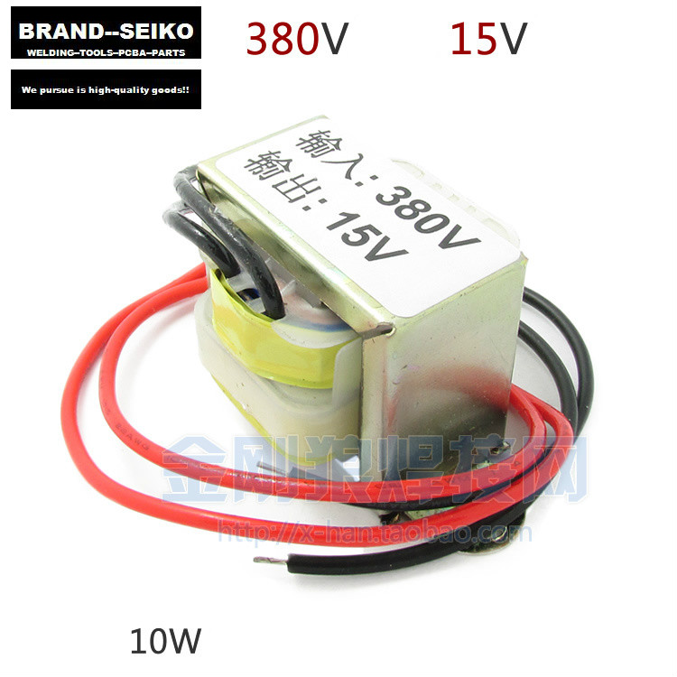Dual Voltage Inverter Common Control Transformer 10w Copper Core Input 380v Output 15v  цены