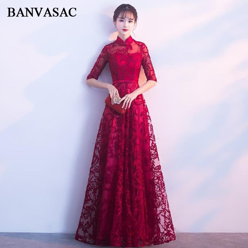 BANVASAC 2018 Illusion col haut une ligne dentelle Appliques longues robes de soirée fête arc ceinture demi manches robes de bal