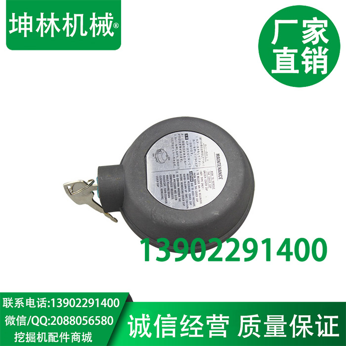 US $195 0 |Volvo EC360/460 respirator, excavator hydraulic tank breathing  filter hydraulic oil tank cover-in Construction Tool Parts from Tools on