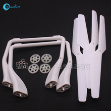 MJX X101 rc drone spare parts landing skid propeller gears part kit